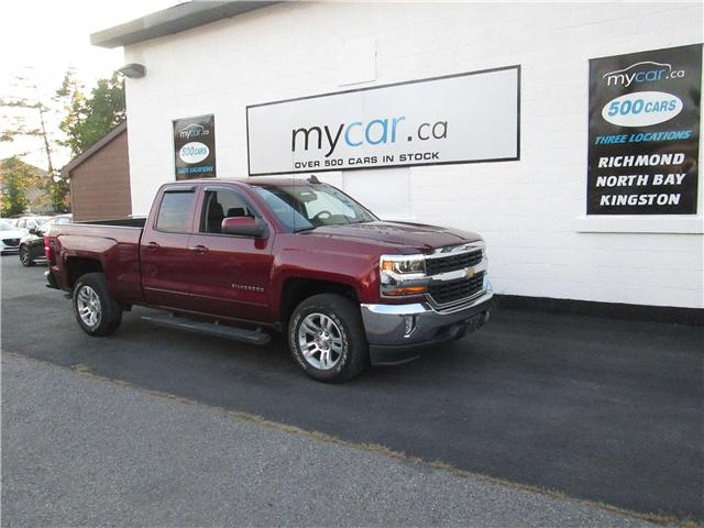 2016 Chevrolet Silverado 1500 1LT (Stk: 181260) in Richmond - Image 2 of 12