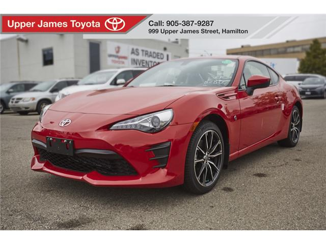 2019 Toyota 86 Base (Stk: 190098) in Hamilton - Image 1 of 14
