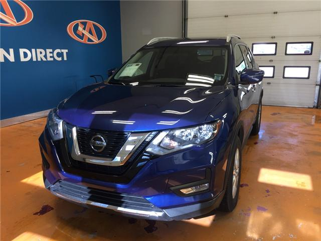 2018 Nissan Rogue SV (Stk: 18-739067) in Lower Sackville - Image 1 of 16