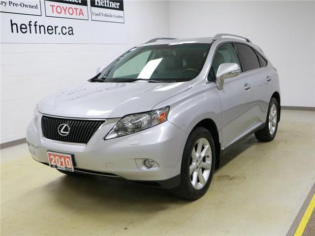 2010 Lexus RX 350 Base (Stk: 187254) in Kitchener - Image 1 of 22