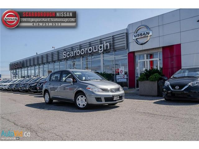 2012 Nissan Versa  (Stk: B18086A) in Scarborough - Image 3 of 23