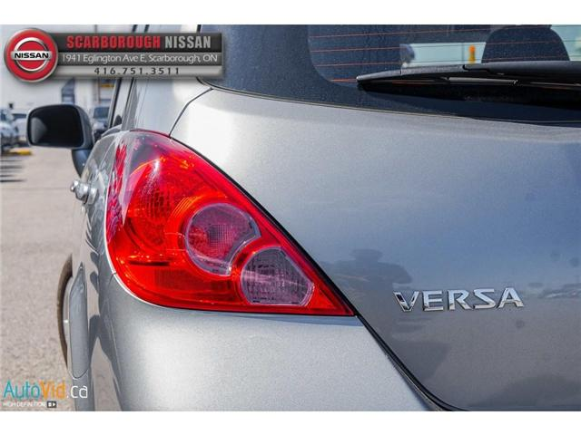 2012 Nissan Versa  (Stk: B18086A) in Scarborough - Image 11 of 23