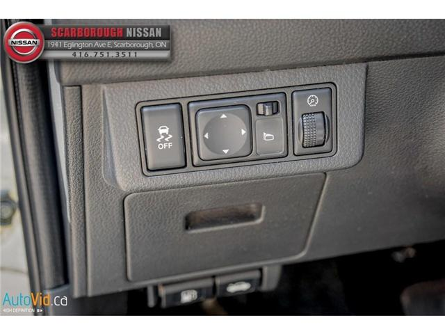 2012 Nissan Versa  (Stk: B18086A) in Scarborough - Image 17 of 23