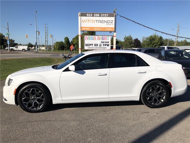 2017 Chrysler 300 S (Stk: -) in Kemptville - Image 2 of 29