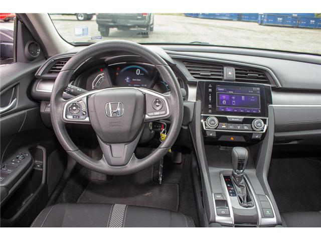 2017 Honda Civic LX (Stk: P8104) in Surrey - Image 12 of 24