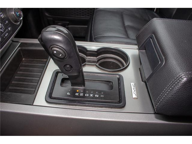 2017 Ford Expedition XLT (Stk: P5899) in Surrey - Image 24 of 26