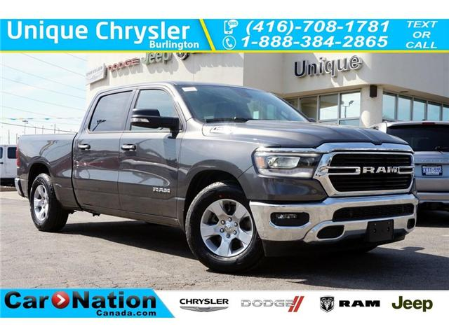 2019 RAM 1500 BIG HORN| AIR SUSPENSION| 6'4 BED| LOADED! (Stk: NOU-515546-K048) in Burlington - Image 1 of 30