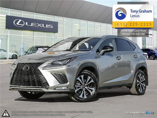 2019 Lexus NX 300 Base (Stk: P8124) in Ottawa - Image 1 of 29