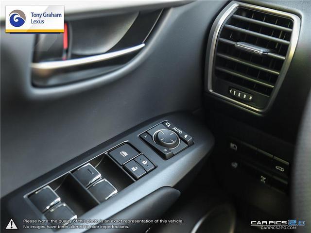 2019 Lexus NX 300 Base (Stk: P8124) in Ottawa - Image 17 of 29