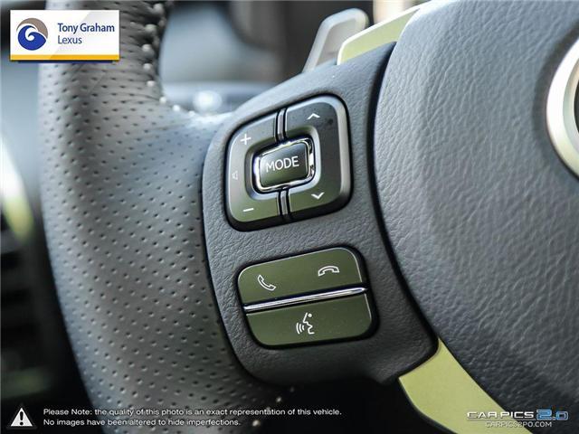 2019 Lexus NX 300 Base (Stk: P8124) in Ottawa - Image 18 of 29