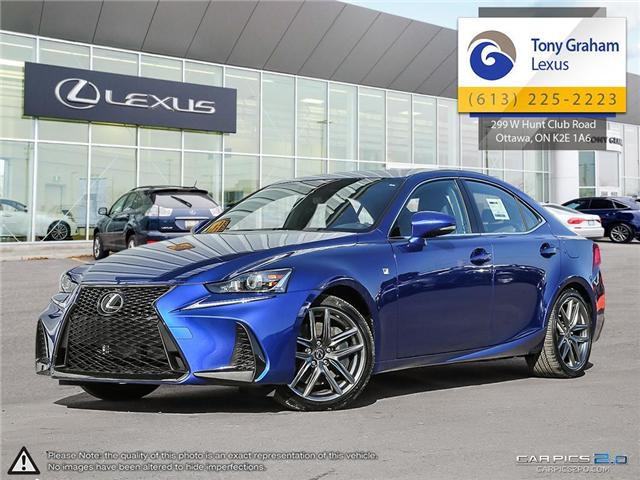 2018 Lexus IS 300 Base (Stk: P8135) in Ottawa - Image 1 of 29