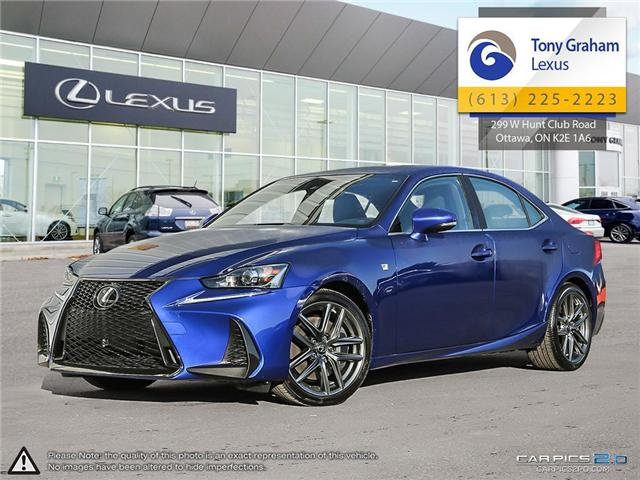 2018 Lexus IS 300 Base (Stk: P8131) in Ottawa - Image 1 of 28