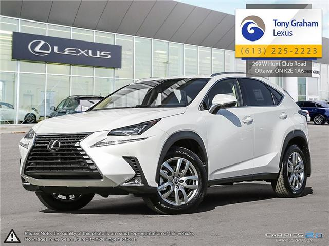 2019 Lexus NX 300 Base (Stk: P8132) in Ottawa - Image 1 of 29
