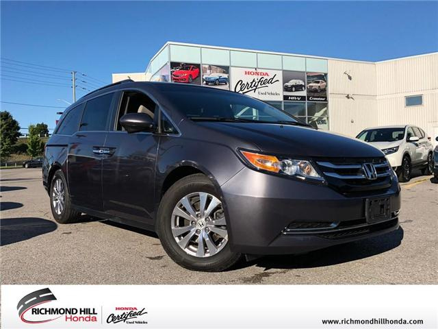 2015 Honda Odyssey EX (Stk: 180938P) in Richmond Hill - Image 1 of 19