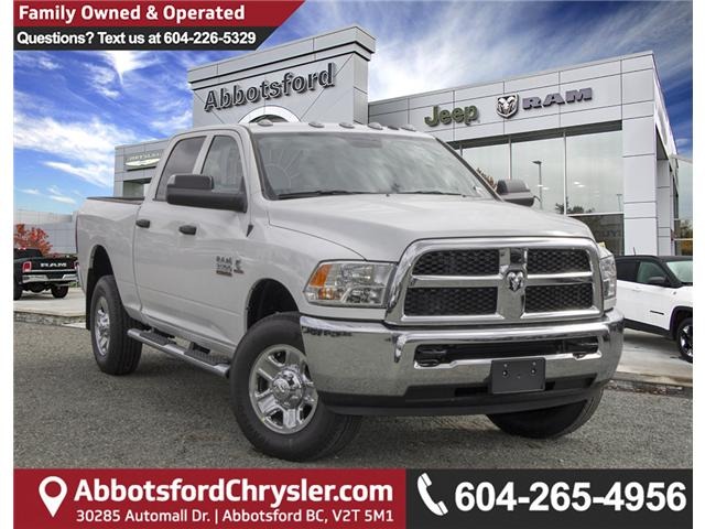 2018 RAM 3500 ST (Stk: J299164) in Abbotsford - Image 1 of 22