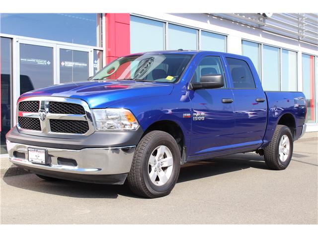 2016 RAM 1500 ST (Stk: P0019) in Nanaimo - Image 1 of 8