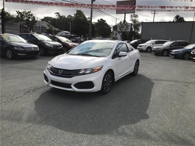 2015 Honda Civic EX (Stk: U03915) in Lower Sackville - Image 1 of 17