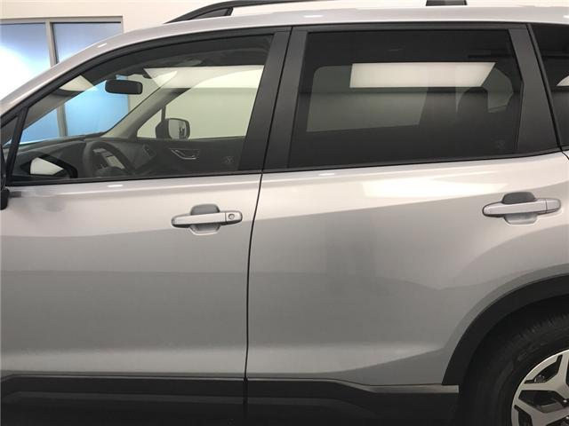 2019 Subaru Forester 2.5i Touring (Stk: 197164) in Lethbridge - Image 2 of 30