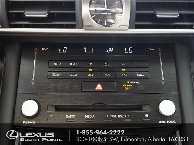 2017 Lexus IS 350  (Stk: LC700520) in Edmonton - Image 16 of 19