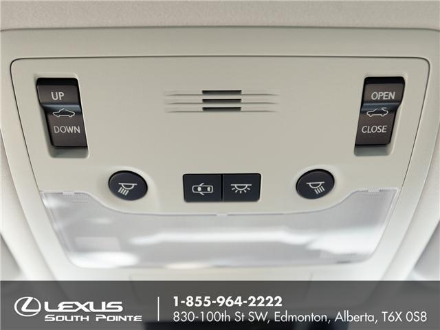 2017 Lexus IS 350  (Stk: LC700520) in Edmonton - Image 18 of 19