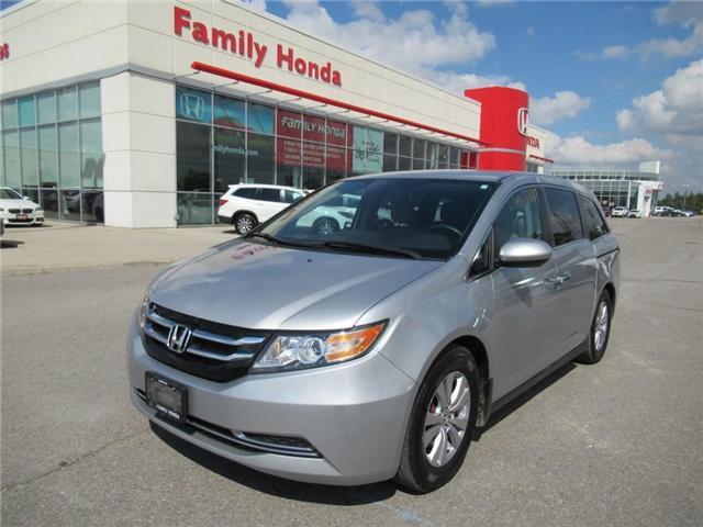 2014 Honda Odyssey EX, PUSH START, BACK UP CAM! (Stk: 8039037B) in Brampton - Image 1 of 30
