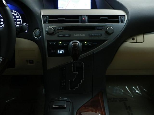 2015 Lexus RX 350 Touring Package (Stk: 187252) in Kitchener - Image 4 of 25