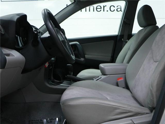 2010 Toyota RAV4 Base (Stk: 186043) in Kitchener - Image 2 of 19