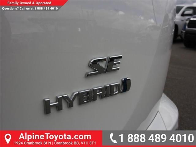 2018 Toyota RAV4 Hybrid SE (Stk: D241830) in Cranbrook - Image 19 of 19