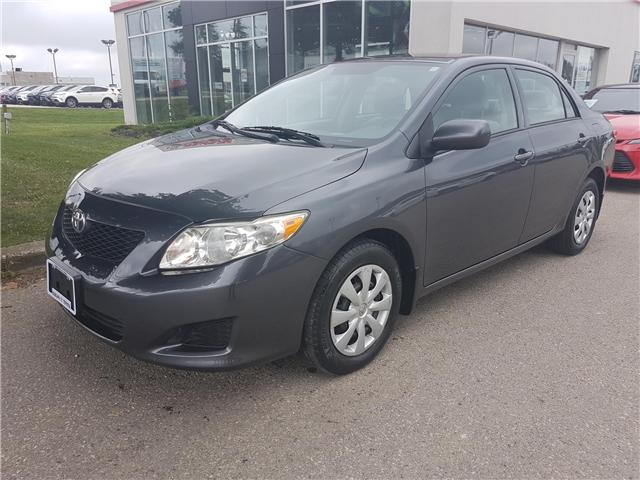 2010 Toyota Corolla CE (Stk: u00990) in Guelph - Image 1 of 23