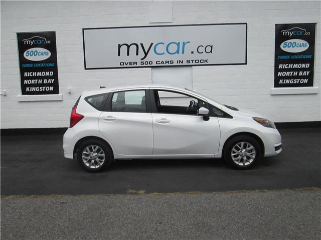 2018 Nissan Versa Note 1.6 SV (Stk: 181216) in Richmond - Image 1 of 13