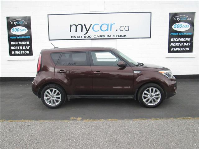 2018 Kia Soul EX (Stk: 181237) in Kingston - Image 1 of 13