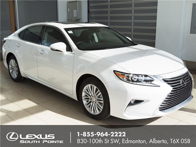 2017 Lexus ES 350 Base (Stk: LC700663) in Edmonton - Image 1 of 19