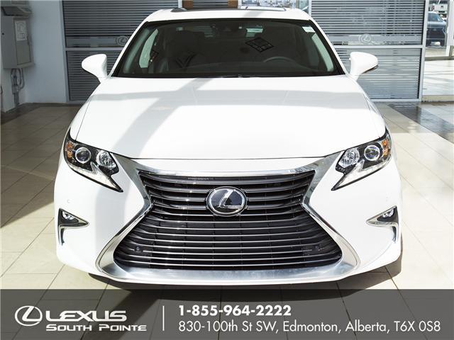 2017 Lexus ES 350 Base (Stk: LC700663) in Edmonton - Image 3 of 19