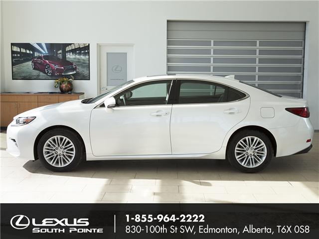 2017 Lexus ES 350 Base (Stk: LC700663) in Edmonton - Image 4 of 19