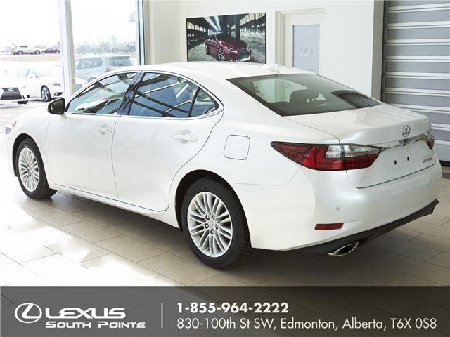 2017 Lexus ES 350 Base (Stk: LC700663) in Edmonton - Image 5 of 19