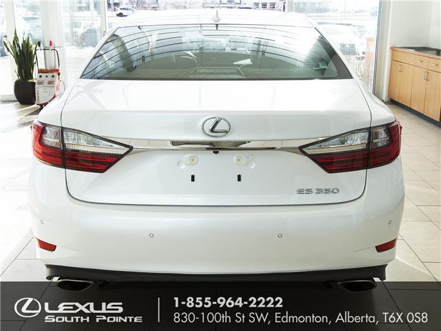 2017 Lexus ES 350 Base (Stk: LC700663) in Edmonton - Image 6 of 19