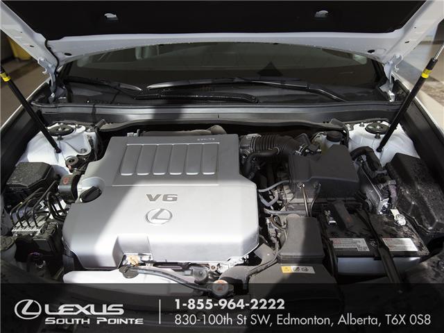 2017 Lexus ES 350 Base (Stk: LC700663) in Edmonton - Image 8 of 19