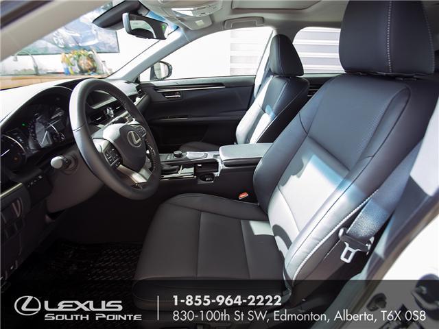 2017 Lexus ES 350 Base (Stk: LC700663) in Edmonton - Image 10 of 19