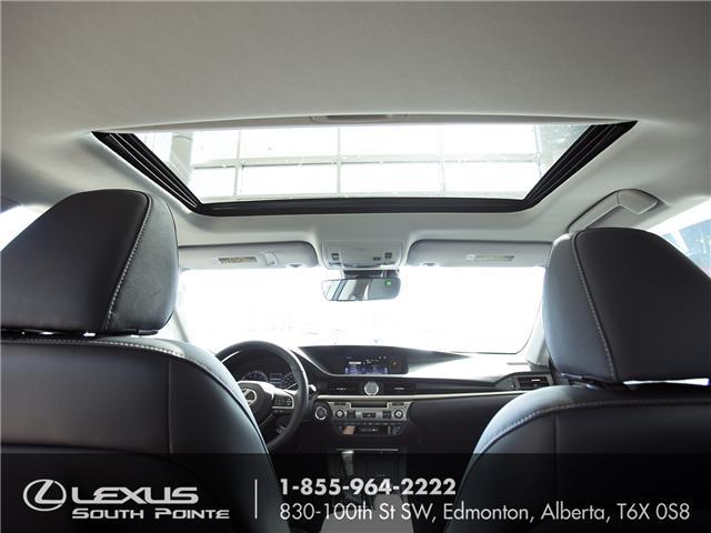 2017 Lexus ES 350 Base (Stk: LC700663) in Edmonton - Image 11 of 19