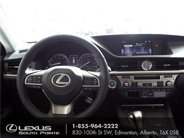 2017 Lexus ES 350 Base (Stk: LC700663) in Edmonton - Image 12 of 19