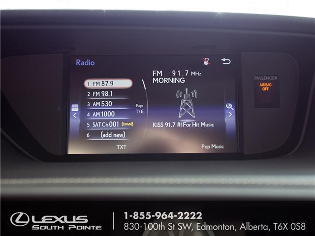 2017 Lexus ES 350 Base (Stk: LC700663) in Edmonton - Image 13 of 19