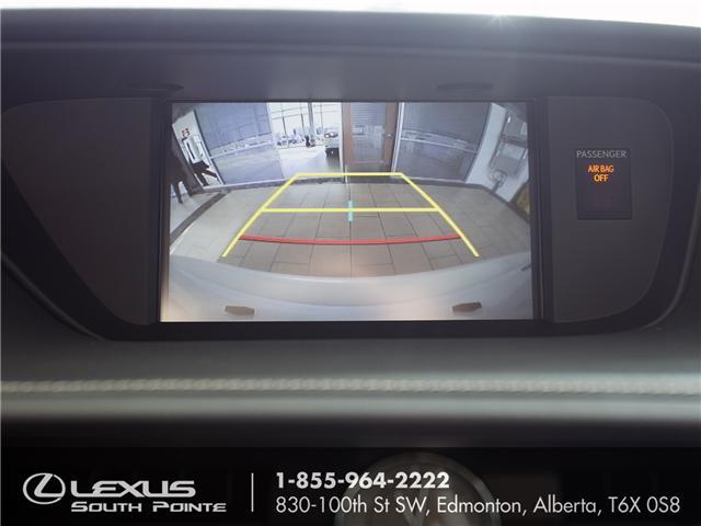 2017 Lexus ES 350 Base (Stk: LC700663) in Edmonton - Image 14 of 19