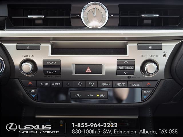 2017 Lexus ES 350 Base (Stk: LC700663) in Edmonton - Image 15 of 19