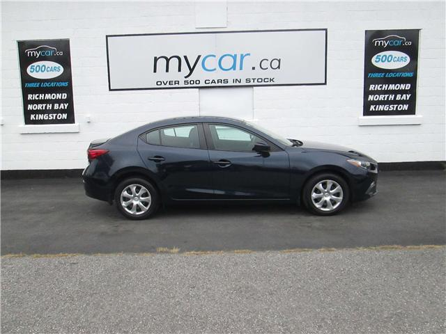 2015 Mazda Mazda3 GX (Stk: 181281) in Richmond - Image 1 of 13