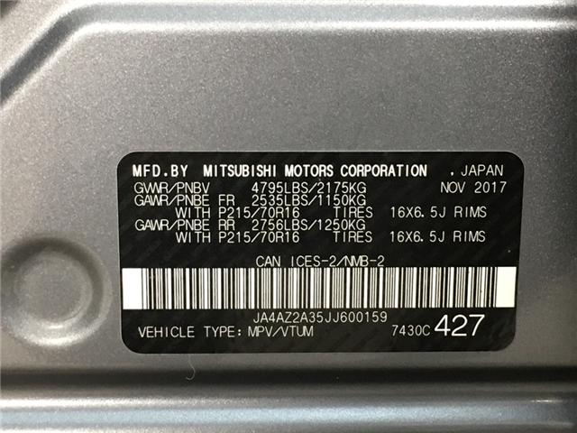2018 Mitsubishi Outlander ES (Stk: 33559EW) in Belleville - Image 22 of 25