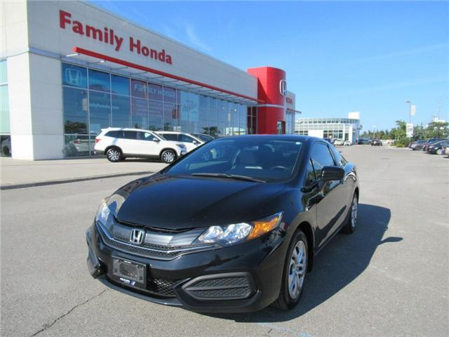 2015 Honda Civic LX (Stk: 8450766A) in Brampton - Image 1 of 25
