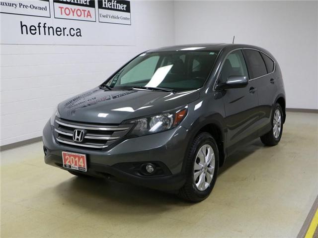 2014 Honda CR-V EX-L (Stk: 186103) in Kitchener - Image 1 of 21