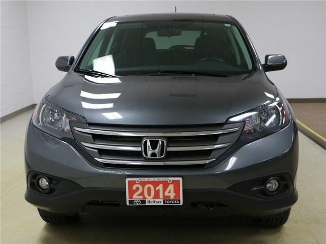 2014 Honda CR-V EX-L (Stk: 186103) in Kitchener - Image 7 of 21