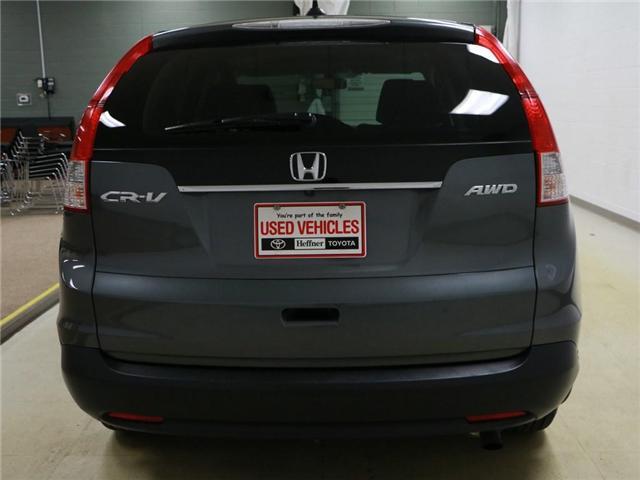 2014 Honda CR-V EX-L (Stk: 186103) in Kitchener - Image 8 of 21