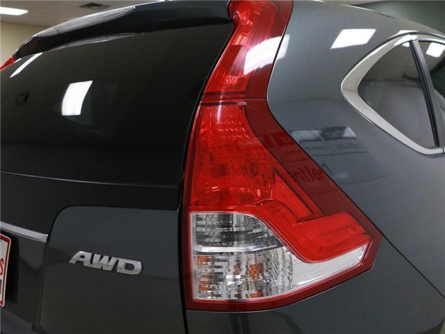 2014 Honda CR-V EX-L (Stk: 186103) in Kitchener - Image 12 of 21